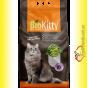 BioKitty Super Premium White Lavender гигиенический наполнитель для кошачьего туалета с ароматом Лаванды