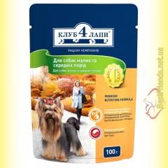 Club 4 Paws для собак Малых и Средних пород, пауч 100гр