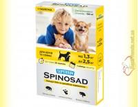 Купити SUPERIUM Spinosad Таблетка від бліх для собак та котів вагою від 1,3 до 2,5кг