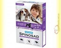 Купити SUPERIUM Spinosad Таблетка від бліх для собак та котів вагою від 2,5 до 5кг