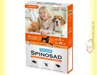 Купити SUPERIUM Spinosad Таблетка від бліх для собак та котів вагою від 5 до 10кг