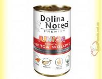 Купить DN Premium консерва для щенков с говяжьим сердцем 400гр