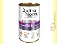 Купить DN Premium консерва для щенков с печенью кролика 400гр