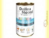 Купить DN Premium консерва для щенков с ягненком 400гр