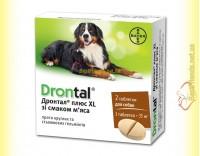 Купить Дронтал плюс XL таблетки со вкусом мяса для собак