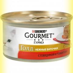 Gourmet Gold Нежные биточки с Говядиной и Томатом 85гр