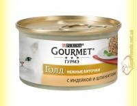 Купить Gourmet Gold Нежные биточки с Индейкой и Шпинатом 85гр