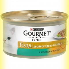 Gourmet Gold с Кроликом и Печенью 85гр