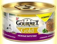 Купить Gourmet Gold Нежные биточки с ягненком и зеленой фасолью 85гр