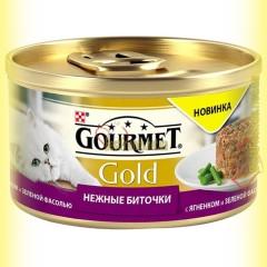 Gourmet Gold Нежные биточки с ягненком и зеленой фасолью 85гр