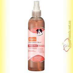 Hartz Waterless Shampoo for Dogs шампунь для собак и щенков «мытье без воды'' 355мл