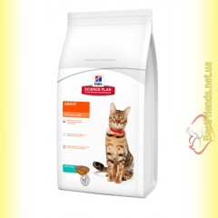 Hill's Science Plan Feline Adult Optimal Care с Тунцом, для кошек 2кг