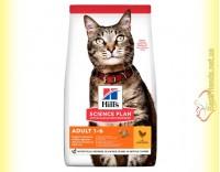 Купить Hill's Science Plan Adult Cat with Chicken корм для кошек c Курицей