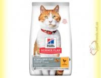Купить Hill's Science Plan Sterilised Cat Young Adult корм для стерилизованных кошек с Курицей