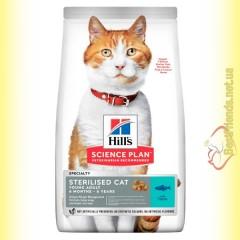 Hill's Science Plan Sterilised Cat Young Adult корм для стерилизованных кошек с Тунцом