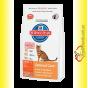 Hill's Science Plan Adult Cat with Lamb корм для кошек с Ягненком
