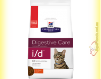 Купить Hill's Prescription Diet Feline i/d для кошек 1,5кг