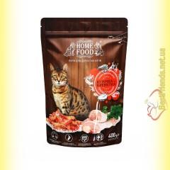 Home Food Курочка и Креветка корм для Активных котов