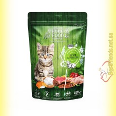 Home Food Ягненок с Рисом корм для котят
