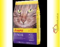 Купить Josera Culinesse с Лососем для привередливых кошек