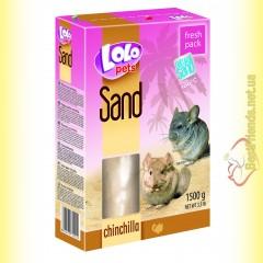 LoLo Pets Sand Chinchilla Песок для шиншилл 1,5кг