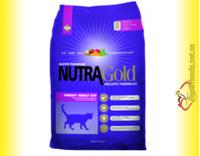 Купить Nutra Gold Finicky Cat 5кг