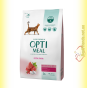 Optimeal High in Veal для дорослих котів - Телятина