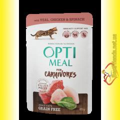 Optimeal Grain Free with Veal Беззерновой корм для взрослых кошек с Телятиной 85гр
