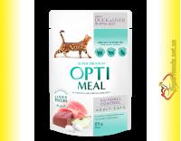Купить Optimeal Hairball Control with Duck&Liver для кошек с Эффектом выведения шерсти 85гр