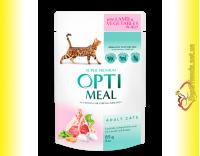 Купить Optimeal with Lamb&Vegetables для взрослых кошек с Ягненком и овощами 85гр