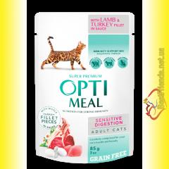 Optimeal Sensitive Digestion with Lamb&Turkey для кошек c Чувствительным пищеварением с Ягненком и Индейкой 85гр