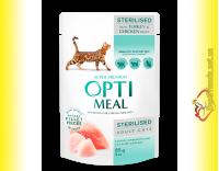 Купить Optimeal Sterilised with Turkey&Chicken для Cтерилизованных кошек с Индейкой и Куриным филе 85гр