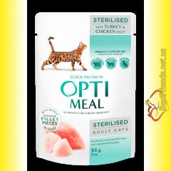 Optimeal Sterilised with Turkey&Chicken для Cтерилизованных кошек с Индейкой и Куриным филе 85гр