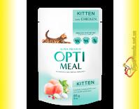 Купить Optimeal Kittens для котят с Курицей 85гр