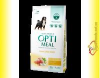 Купити Optimeal Adult Large Breed для собак Великих порід - Курка