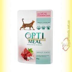 Optimeal wint Veal для взрослых кошек - с Телятиной в клюквенном соусе 85гр