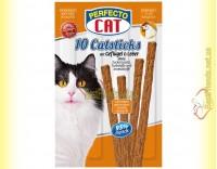 Купить Perfecto Cat палочки с птицей и печенью для котов 10шт
