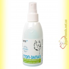 Pet's Lab Collar Стоп-Запах спрей для удаления меток, плям и запаха мочи собак 150мл