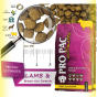 Pro Pac Lamb & Brown Rice Formula 2,5кг
