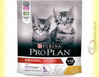 Купить Purina Pro Plan Original Kitten для котят с Курицей