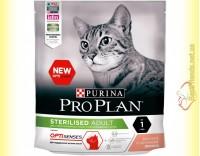 Купить Purina Pro Plan Sterilised Salmon для стерилизованных кошек с Лососем