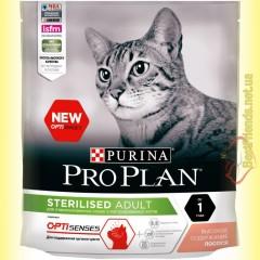 Purina Pro Plan Sterilised Salmon для стерилизованных кошек с Лососем