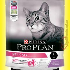Purina Pro Plan Delicate для взрослых кошек с чувствительным пищеварением с Индейкой