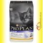 Purina Pro Plan Original Kitten для котят с Курицей