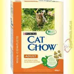 Purina Cat Chow Adult для взрослых кошек с курицей и индейкой 400гр