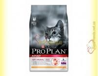 Купить Purina Pro Plan Adult Chicken для взрослых котов и кошек с курицей 1,5кг