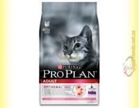 Купить Purina Pro Plan Adult Salmon для взрослых котов и кошек с лососем 10кг