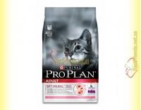 Купить Purina Pro Plan Adult Salmon для взрослых котов и кошек с лососем 1,5кг