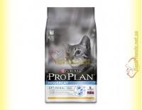 Купить Purina Pro Plan Housecat для взрослых кошек, живущих в доме 1,5кг