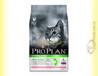 Купить Purina Pro Plan Sterilised Salmon для стерилизованных кошек с лососем 1,5кг
